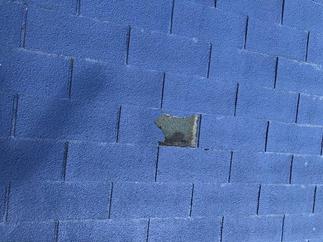 彦根市 屋根材の剥がれ