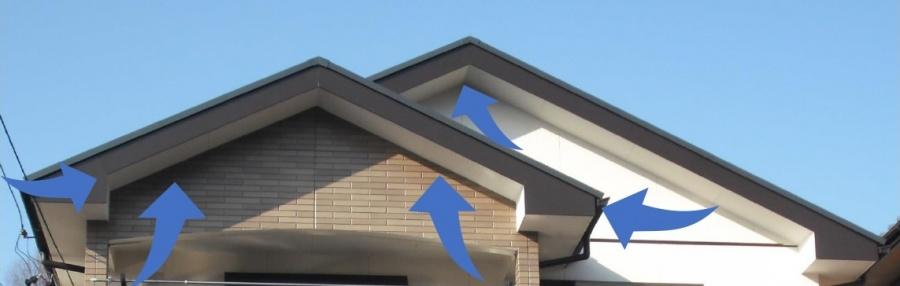 破風板への防風説明