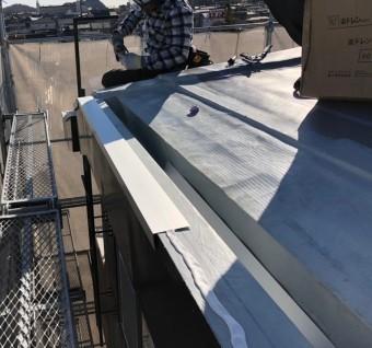 米原市アパート屋根防水先端部分ウレタン防水④