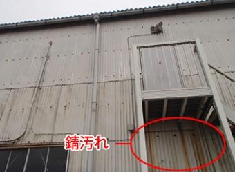 錆汚れが目立つ工場の外壁
